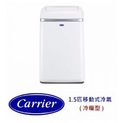 Carrier - 1.5 HP Portable Air-Conditioners (Heat Pump) PC-12MHB PC12MHB
