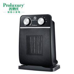 Proluxury - Ceramic Desk Heater (PCH001002) PCH001002