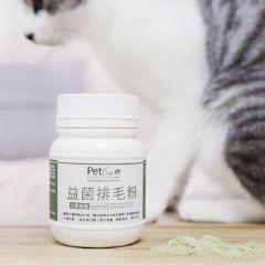 PetEst | Probiotics with fiber for Cats - Green Algae & Barley 60g PetEst-probiotics-G