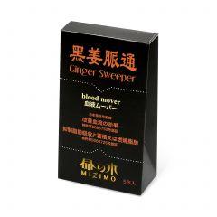 MIZIMO - Ginger Sweeper 5 trial packs PH001SPK1120GS002