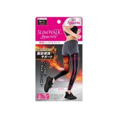 Slimwalk Compression Shape Legging for Sports: fat burning