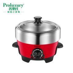 Proluxury - Mini Multi-function Hot Pot 1L (PHP003010) PHP003010