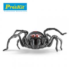 Pro'sKit 鹽水動力蜘蛛 GE-751 STEM 玩具