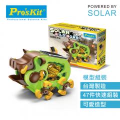 Pro'sKit Solar Wild Boar 太陽能野豬 GE-682 STEM 玩具