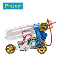 Pro'sKit 空氣飛車 GE-631