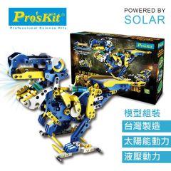 Pro'sKit 12合1百戰天龍 GE-618