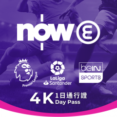 Now E – Premier League and LaLiga 2020-21 4K Day Pass (1pc)