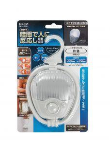 朝日-人體/明暗感應LED燈 (座檯/懸掛) PM-L210W PM-L210W