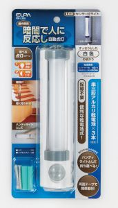 ELPA-Motion & Dark Sensor LED Light(Stick)