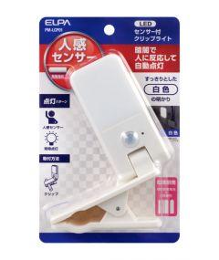 朝日-人體感應LED夾燈 (乾電) PM-LCP01 PM-LCP01