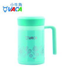 小牛角 - 0.5公升輕量不銹鋼真空手柄杯 湖水綠 (PNHCC-52G) PNHCC-52G