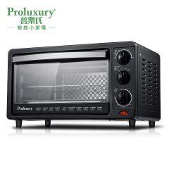 Proluxury - 14公升電焗爐 (POV004140) POV004140