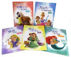 新雅文化 - 迪士尼公主繪本故事・友情篇(套裝)
