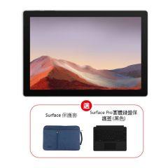 Surface Pro 7 i7/16/256 黑色