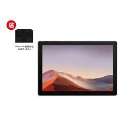 Surface Pro 7 i5/8/128 白金色