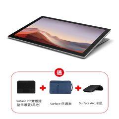 Surface Pro 7 i7/16/256 白金色