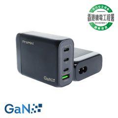 Magic-Pro ProMini GS140 GaN Charging Station PM-UCGS140
