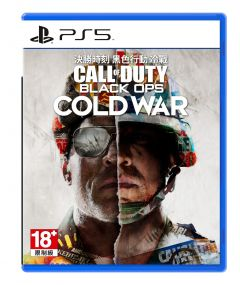 PlayStation®5 遊戲軟件《Call of Duty: Black Ops Cold War》(ELAS-10033)