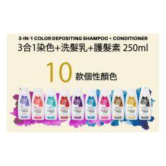 Punky Color - 3合1染色+洗髮乳+護髮素 250ml (香港行貨)