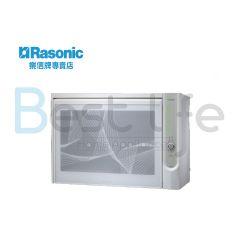 Q-600CW SAKURA - 43L Dish Sterilizer Q-600W