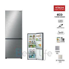 HITACHI - 2 door Refrigerator (Right/Left Hindge) (2 colors)(257L)  R-B330P8H R-B330P8H
