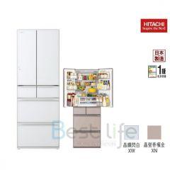 HITACHI 日立 - 六門雪櫃(2色)(520升) R-HW530JH R-HW530JH