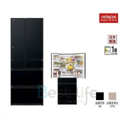 HITACHI 日立 - 六門雪櫃(2色) (567升) R-KWC570KH R-KWC570KH