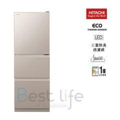 HITACHI - 3 door Refrigerator(Champagne Silver)(265L) R-S28KPH(CNX) R-S28KPH-CNX