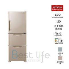 HITACHI - 3 door Refrigerator(2 colors)(265L) R-SG28KPH R-SG28KPH