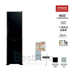 HITACHI - 3 door Refrigerator(Right/Left Hindge) (2 colors) (315L) R-SG32KPH R-SG32KPH