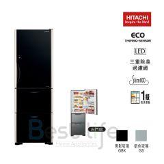 HITACHI - 3 door Refrigerator (Right/Left Hindge) (2 colors) (375L) R-S38KPH R-S3G8KPH
