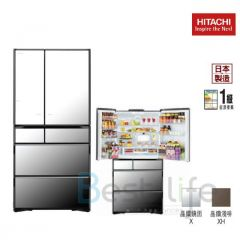 HITACHI 日立 - 六門雪櫃(2色) (735升) R-ZXC740KH R-ZXC740KH