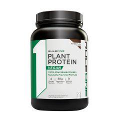 R1 植物蛋白1.34磅 (610克) (天然朱古力味)