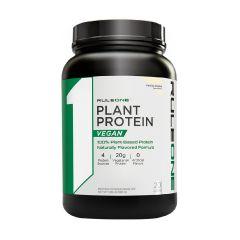 R1 植物蛋白1.28磅 (580克) (天然雲呢拿味)