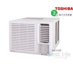 RACH18F Toshiba 東芝 2 匹窗口式冷氣機 (淨冷系列) RACH18F