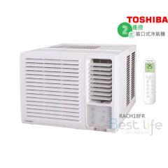 RACH18FR Toshiba 東芝 2 匹窗口式冷氣機 (獨立抽濕LED遙控系列) RACH18FR