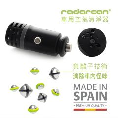 Radarcan Car Air Purifier R-501 RAD05