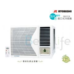 Ryobishi - 3/4 HP Window-Type Air-Conditioner RB-07CB RB07CB