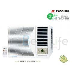 Ryobishi - 2 HP Window-Type Air-Conditioner RB18CB RB18CB