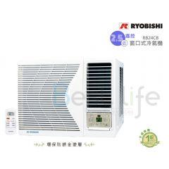 Ryobishi - 2.5 HP Window-Type Air-Conditioner RB24CB RB24CB