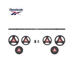 Reebok 20Kg / 44lbs Weight Set (Black) RBK0004