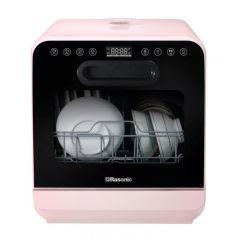 樂信牌 - 座檯式洗碗碟機 (粉紅色) RDW-J6P RDW-J6P