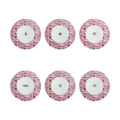 Faux - Hong Kong Toile 7-inch Side Plates Set of 6 HKT-CRM-7CHP