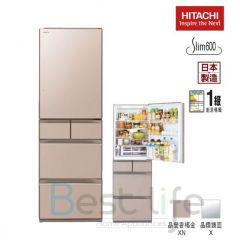 HITACHI 日立 - 五門雪櫃 (470升) (右/左門鉸) (2色) R-HWS480KH RHWS480KH