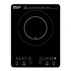Rasonic - Compact Induction Cooker RIC-GS21E (13A/Touch Panel/Simple Control) RIC-GS21E