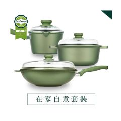 Risoli - [Made in Italy] Cookware Set (3 pcs set) RISOLI-SET-6