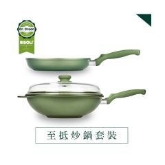 Risoli - [Made in Italy] Cookware Set (2 pcs set) RISOLI-SET-7