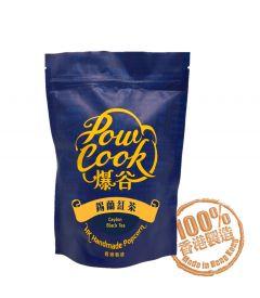 POWCOOK - Ceylon Black Tea popcorn RT-02