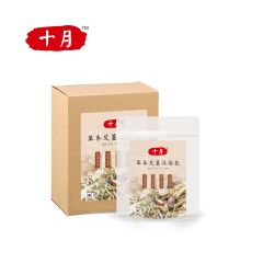"""十月 - 韓國""""十月""""草本艾薑沐浴包 (Box Pack 100g x 3Packs) S_8881010"""