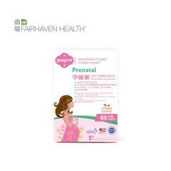 Fairhaven Health - 孕維樂 孕前/孕期綜合維他命 S_895749000011
